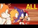 Sonic Mania Adventures All Episodes
