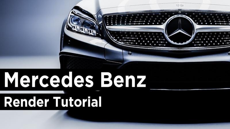3dsMax Mercedes Benz Rendering Tutorial Studio Lighting Technics
