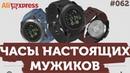 Мужские УМНЫЕ ЧАСЫ с алиэкспресc Zeblaze Vibe 3 👍😎 ФАБРИКА ОЗАРЕНИЯ