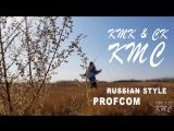PROF20 визитка КМК&СК