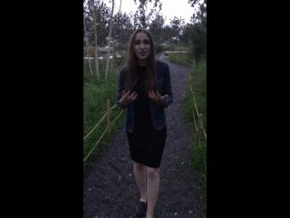А вы когда-нибудь гуляли под дождём ? Алексеев
