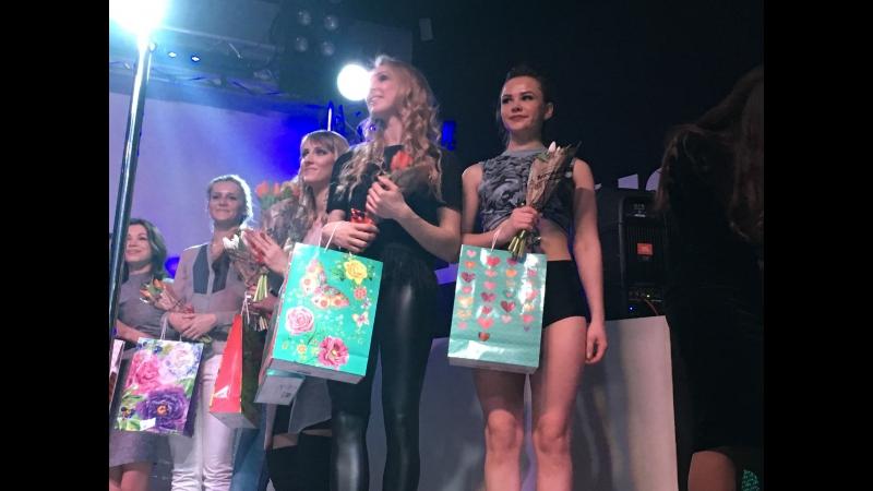 TOPHALL. Курилкина Юлия. Exotic poledance. 23.02.2018