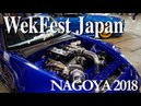 WekFest Japan nagoya 2018 JDM USDM B P M STANCE