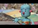 14 Безумный лай Маленькие роботы