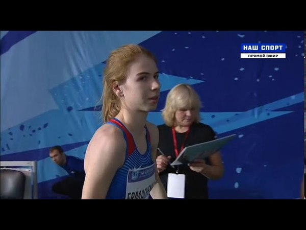 "Tatiana ERMACHENKOVA. High Jump. Indoor Permit Meeting ""The Battle of the Sexes"" (2018)"