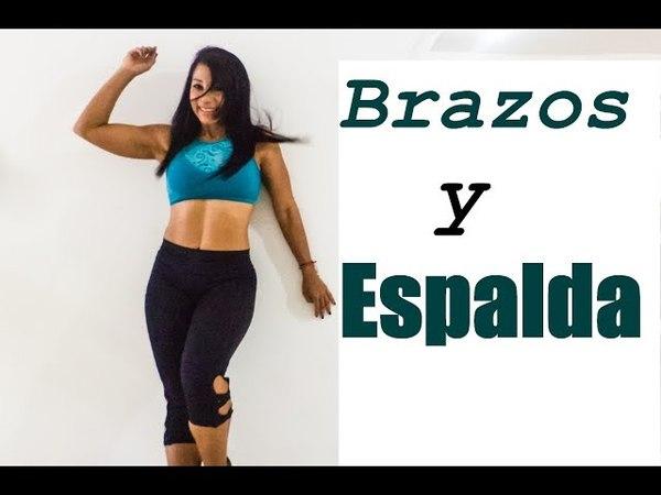 EJERCICIOS PARA BRAZOS EN CASA | Rutina 607 | Tonifica y define brazos en 30 minutos |Dey Palencia