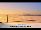 Эхо любви, Герман Анна_ караоке и текст песни