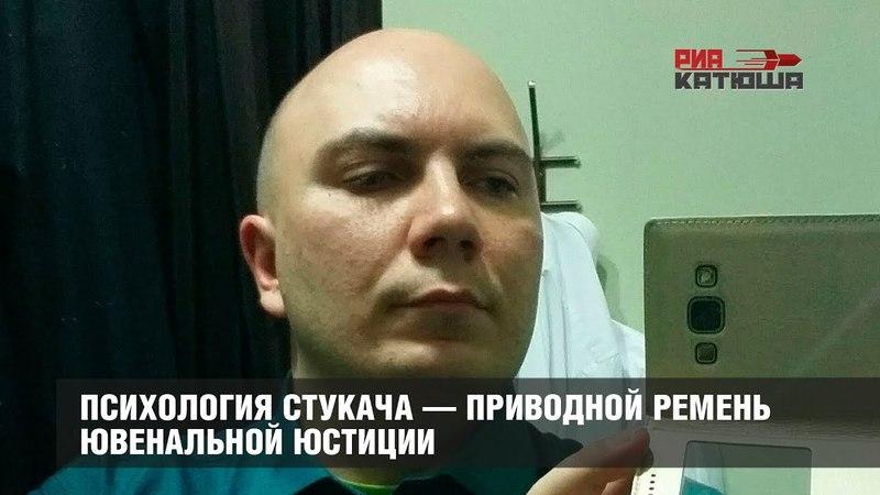 Псевдопатриот Дмитрий Ваулин издевается над многодетной матерью и угрожает ей ЮЮ