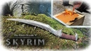 Bronze Casting Blade Of Woe From The Game Skyrim