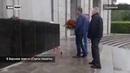 В Берлине почтили память жертв Великой Отечественной войны