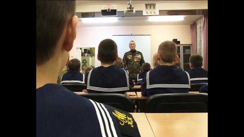 Урок мужества для кадетов АМКК от шефов, реп. Норд-ТВ, 2017 г.