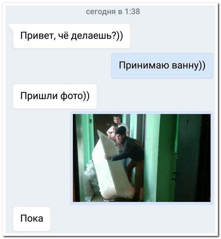 Все честно! %)