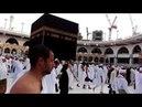 Yamani kona ke pehchan Khana Kaaba shareef