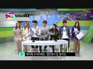 [RUS SUB] 130425 All the K-pop After Story