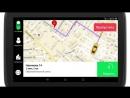 Инструкция по работе с Таксометром