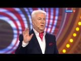 Владимир Винокур.Большой юбилейный бенефис.1Часть.HD