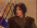 Интервью Мари Лафоре в передаче Plein Jeu (1982)