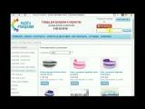 Как оформить заказ в магазине Радуга Рукоделия www.raduga-rukodelia.ru