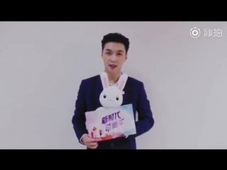 [VIDEO] 180622 Lay @ Central Youth League Weibo Update