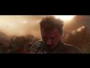 Avengers: Infinity War | VFX