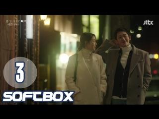 [Озвучка SOFTBOX] Красивая нуна, что покупает мне еду 03 серия
