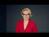 Préférence и Эвелина Хромченко. Красный бархат. Оттенок 9 Голливуд. Мастер-класс №14/30
