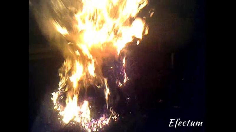 CillOut и огонь в замедленном виде