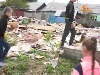 Жители бараков с улицы Шлакобетонная взывают о помощи