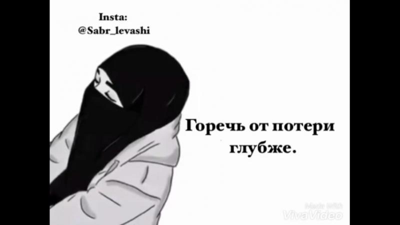 Время не лечит оно убивает лишь тот с кем случилось горе это поймут😔🍃