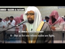 """Emotional reading of Surah The Calamity"""""""