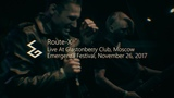 Saint Gooseberry - Route-X (Live from Glastonberry Club, Moscow)