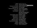 Наследница поневоле 5,6,7,8 серия (2018)