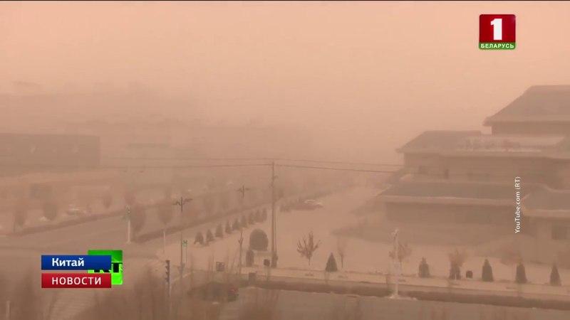 Необычное природное явление произошло в китайской провинции Ганьсу