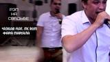 #A3Ikar feat MC Reim Фара маргала