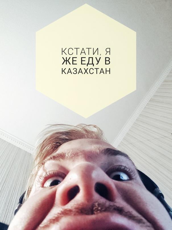 Стас Давыдов | Rīga