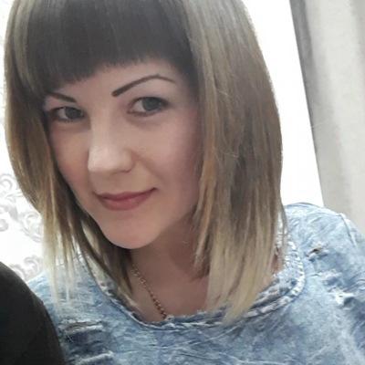 Анастасия Хромкина