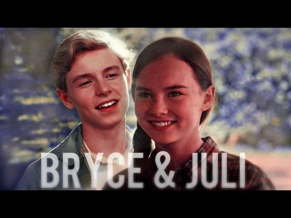 Bryce Juli I Found