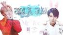 【FMV】BTS Jin × SVT Jun — Me Too