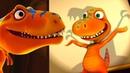 Мультик Поезд Динозавров. Я — Тираннозавр! Загадка Бадди раскрыта!