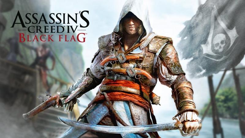 Assassin's Creed IV: Black Flag/Охотимся на Пьяных пираток/Часть 3