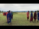 Занзибар деревня Массаи