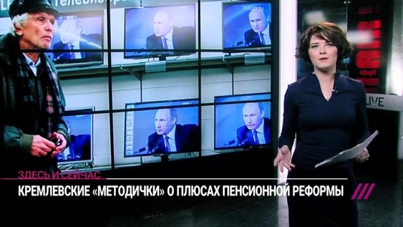 У кого списали Киселев, Брилев и Зейналова. Дождь раздобыл «