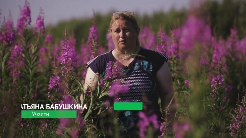 Животновод Татьяна Бабушкина. Малый бизнес в лицах.