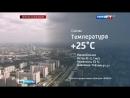 Вести-Москва • В Москве вновь ожидаются грозы и жара