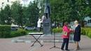 219 й день рождения А С Пушкина отпраздновали в Луховицах