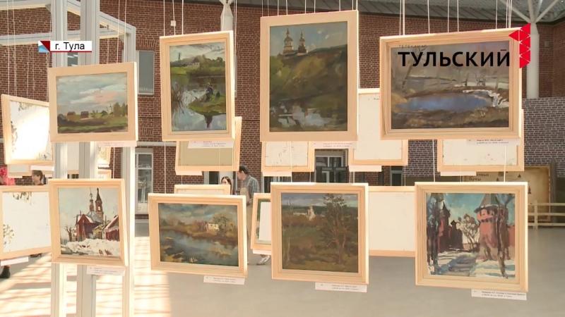 В Кремле открылась уникальная выставка тульских пейзажей