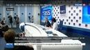 Новости на Россия 24 ФАС возбудила дело против большой четверки