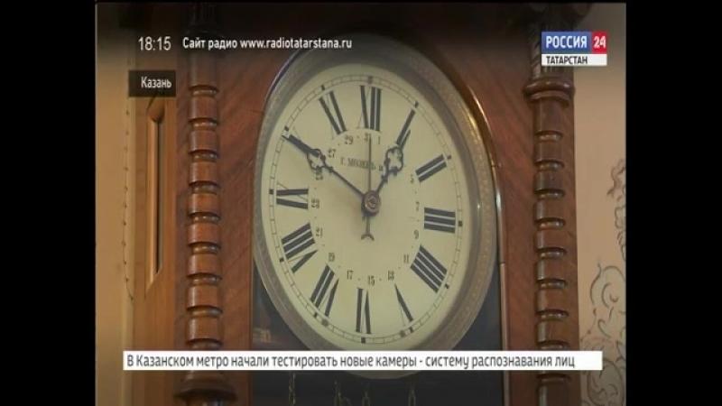 Один день один экспонат. Часы. Мозер
