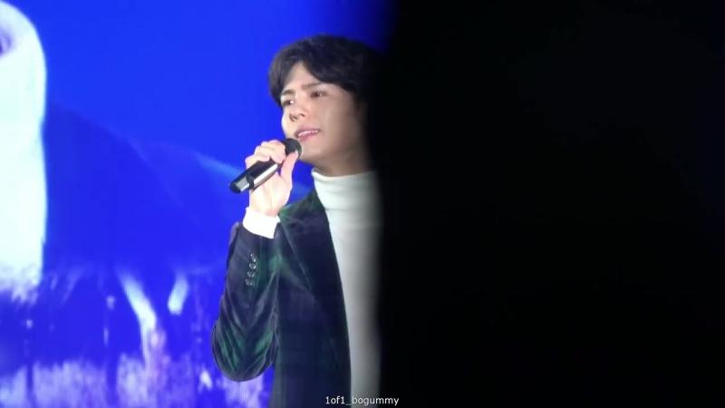 171224 박보검 일본팬미팅 내 사람 (1)