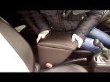 Подлокотник Renault Scenic 3 Рено Сценик 3